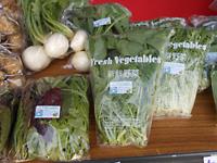 農産物商品